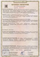 ККТ Меркурий-119Ф (онлайн касса)