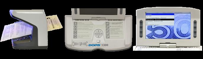 Детектор банкнот DORS 1300 М2 универсальный