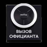 iBells комплект 315S/ 715 - подставка с кнопкой вызова
