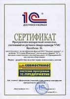 Ручной cканер штрих-кода 2D imager VMC BurstScan Lite