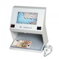 Детектор валют Спектр-Видео-МТ