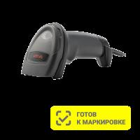 Сканер штрих-кодов АТОЛ SB2108 Plus
