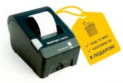 Фискальный регистратор НКР-01-Ф
