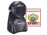 Сканер штрих-кода Mindeo MP725