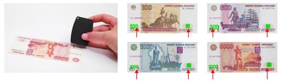 Антистокс детектор банкнот PRO Kricket
