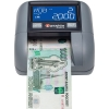 Детектор валют Cassida Quattro автоматический