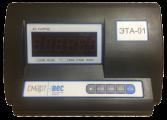 Платформенные весы ВП-1000, 1000x1000