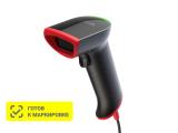 Сканер штрих-кодов АТОЛ Impulse 12